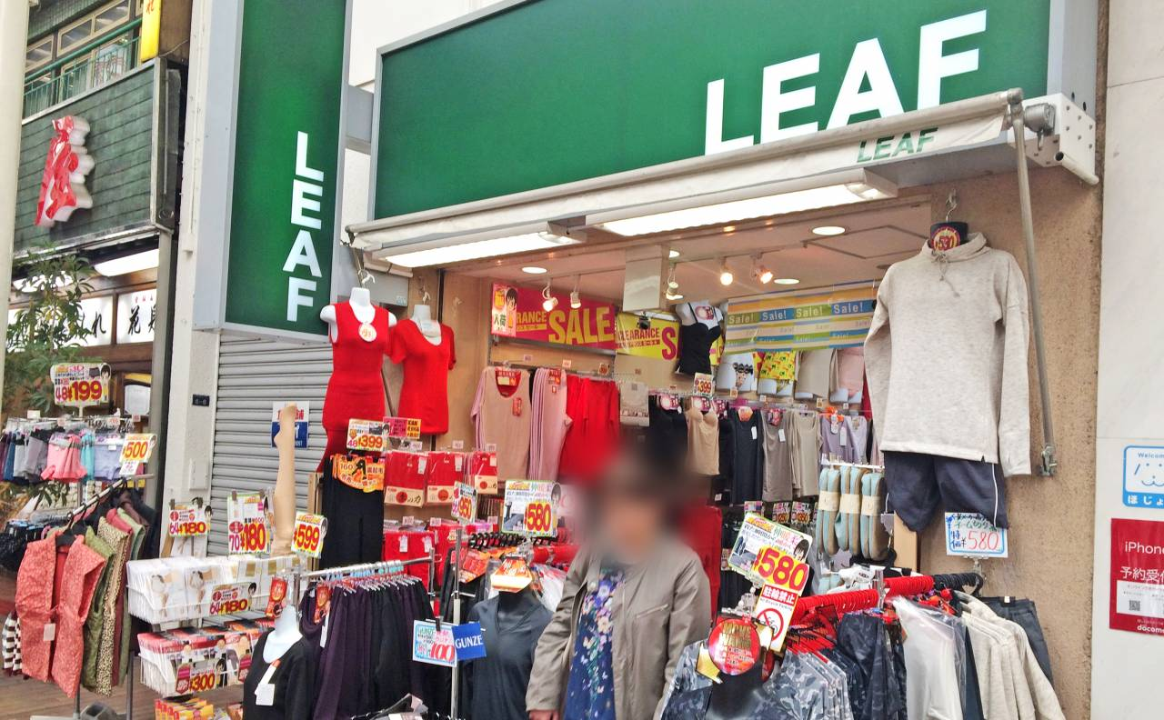 店舗イメージ1