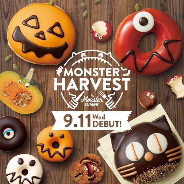 秋の味覚×ハロウィン!限定3種を発売